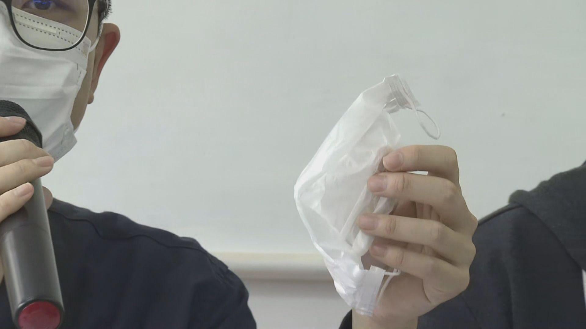 警方於周四改向羈留人士發外科口罩