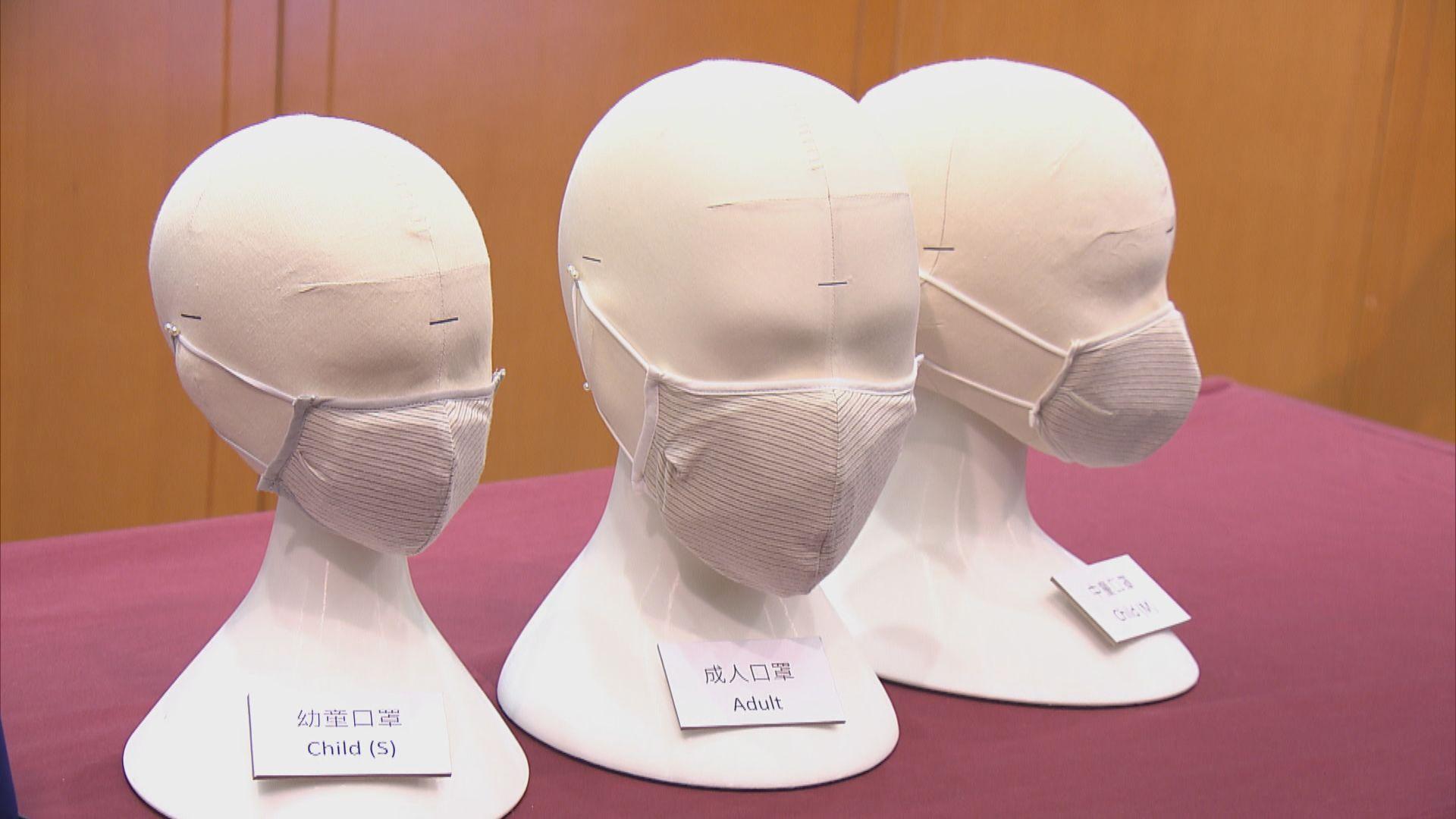 【反應踴躍】已有逾157萬人登記領取可重用口罩