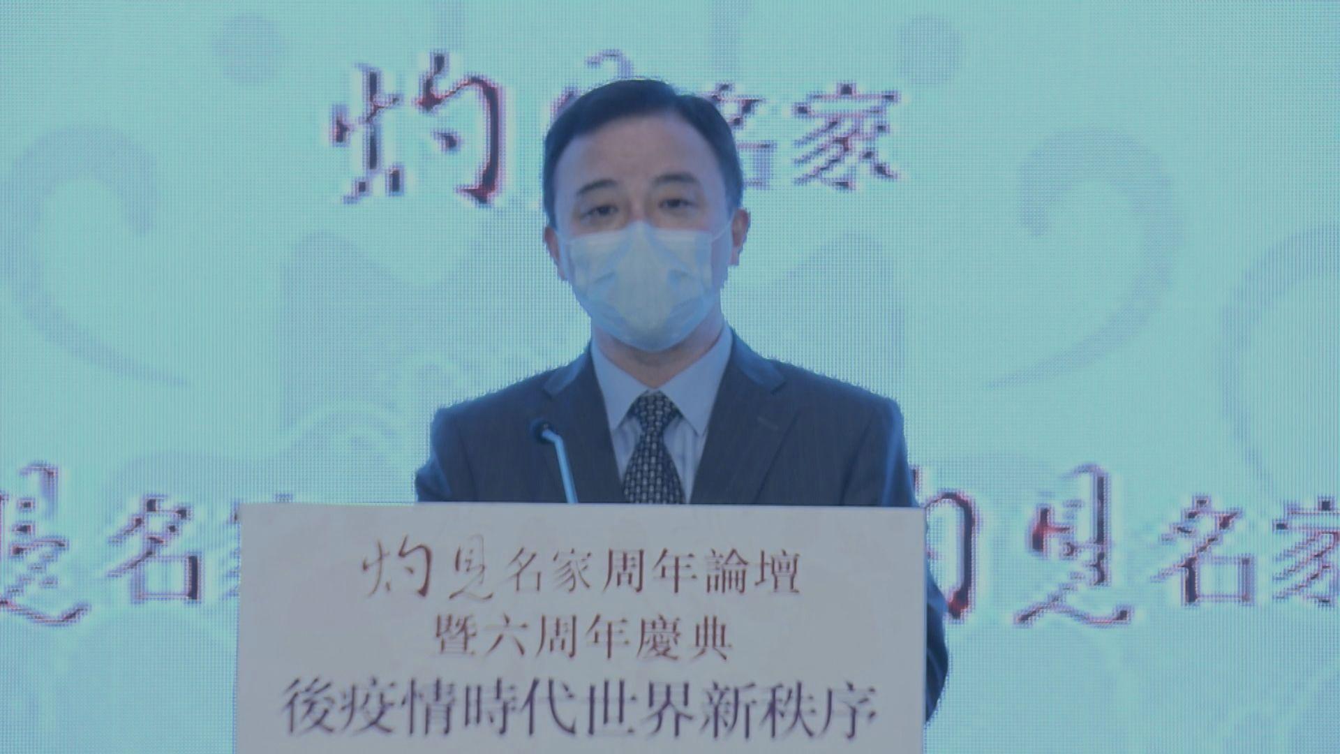 張翔談港大副校長 指港人應接受來自世界各地的人才