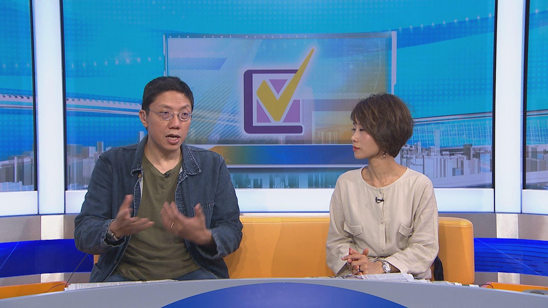 【MAX觀點】民主派區選大勝 北京會改變態度?