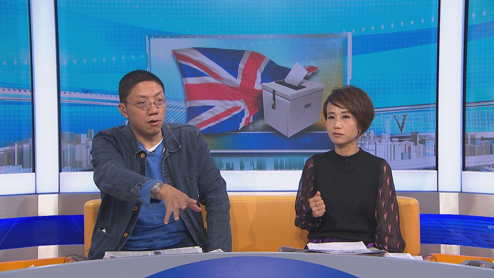 【MAX觀點】英國大選 哪一黨派支持BNO平權?