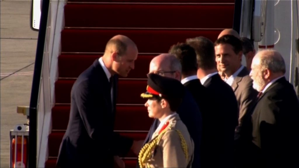 威廉王子抵達以色列訪問