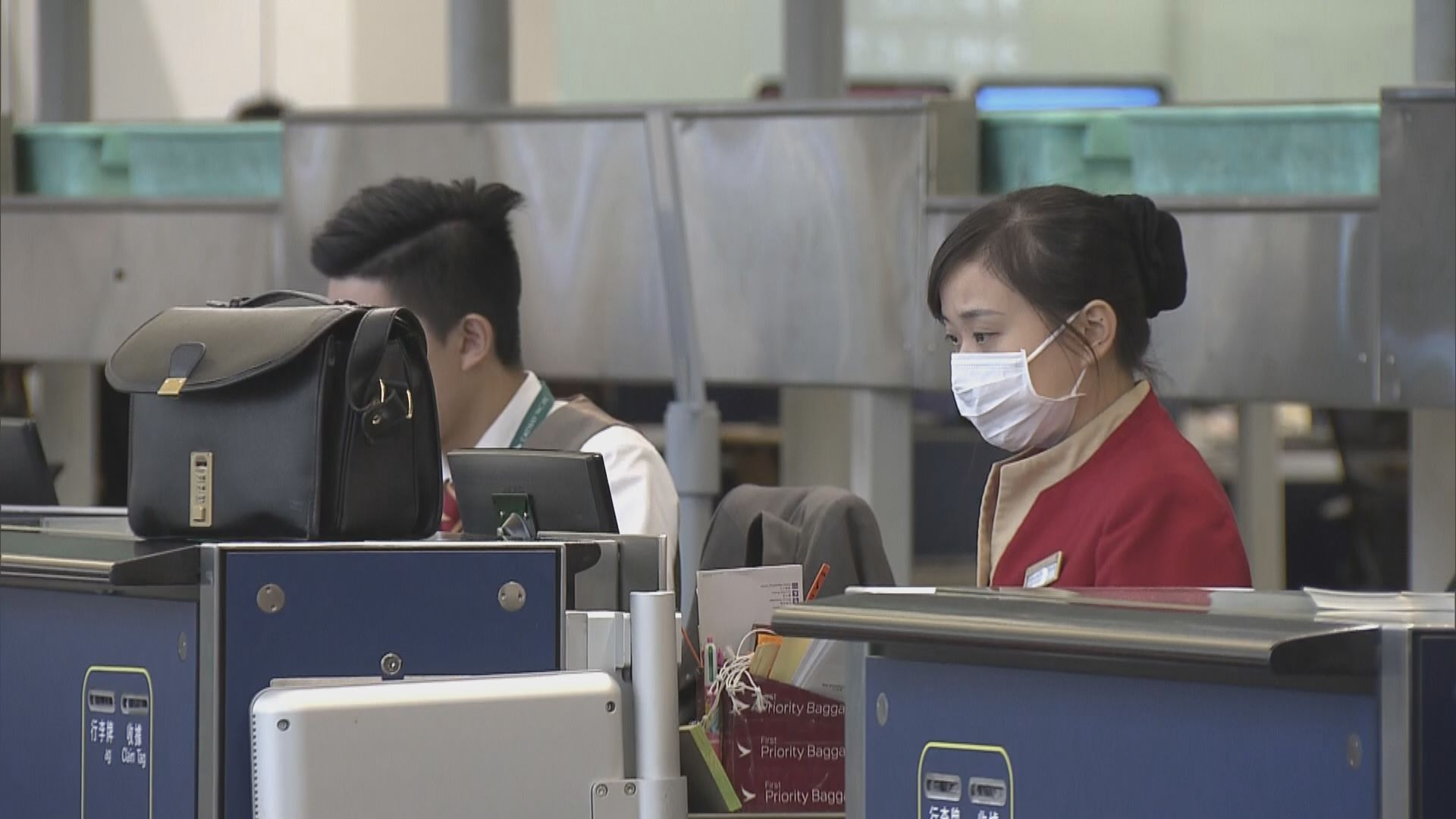 國泰懷孕員工若沒麻疹免疫力可留家照支薪