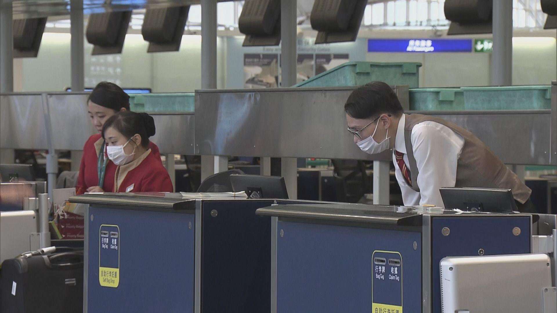 工會歡迎國泰安排員工接受麻疹抗體測試