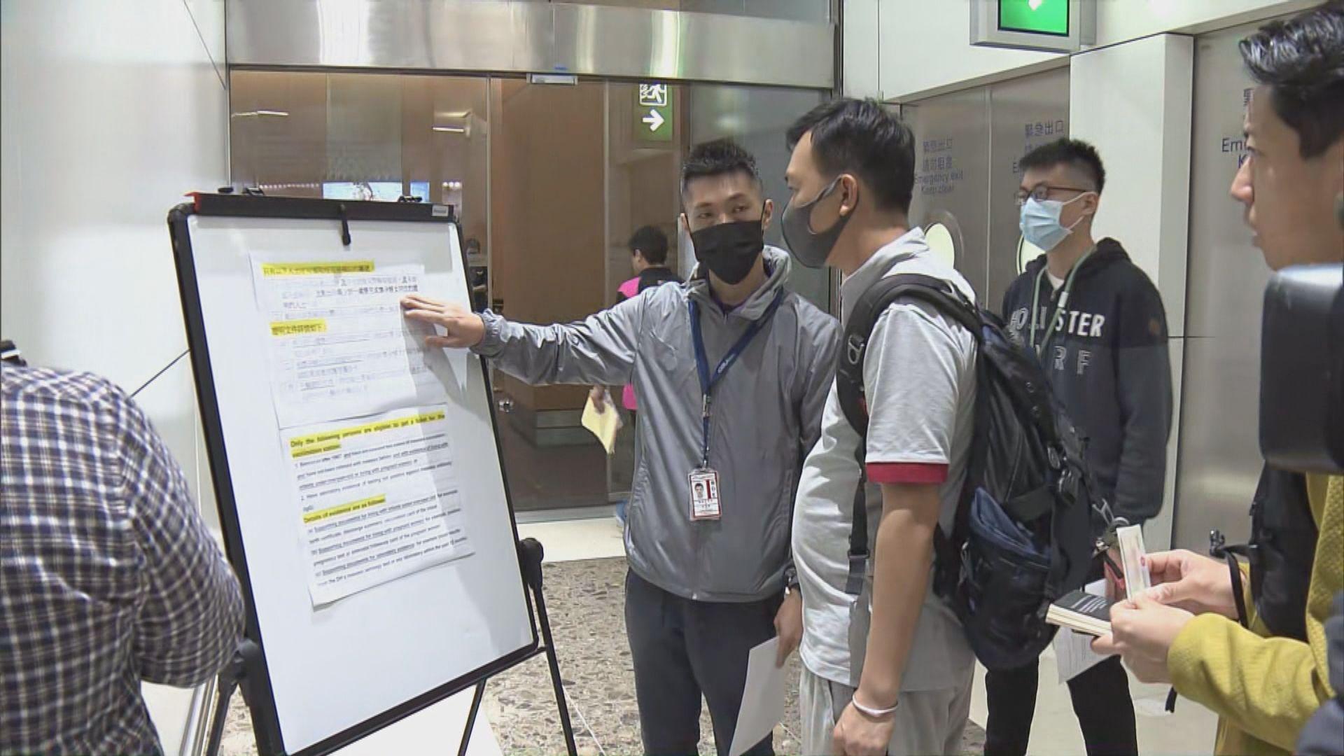 衞生署即日起收緊機場麻疹疫苗接種資格