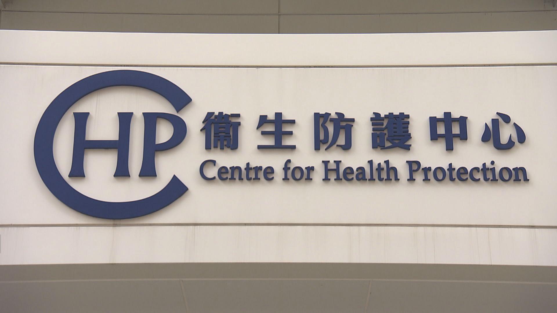 本港新增四宗麻疹感染個案 兩人在機場工作