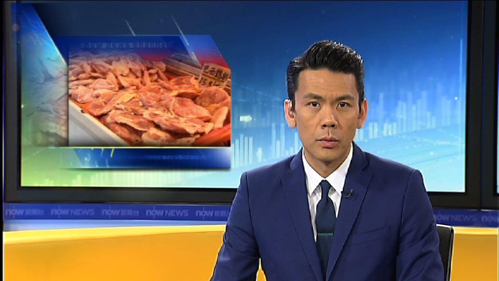 政府即時回收21間巴西廠房凍肉