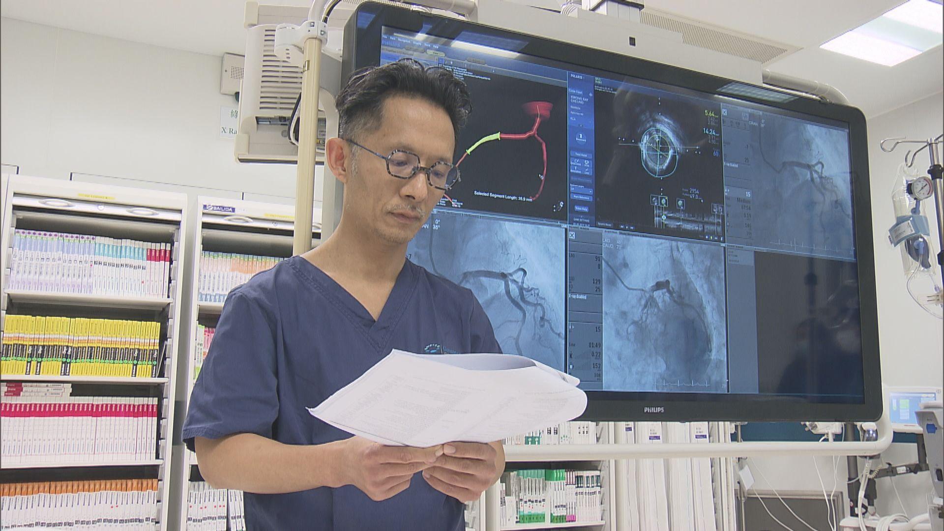 醫生:自願醫保對複雜手術病人的幫助有限