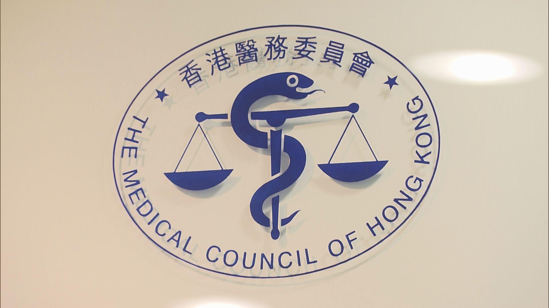 醫委會認為何志平案不適合判處緩刑