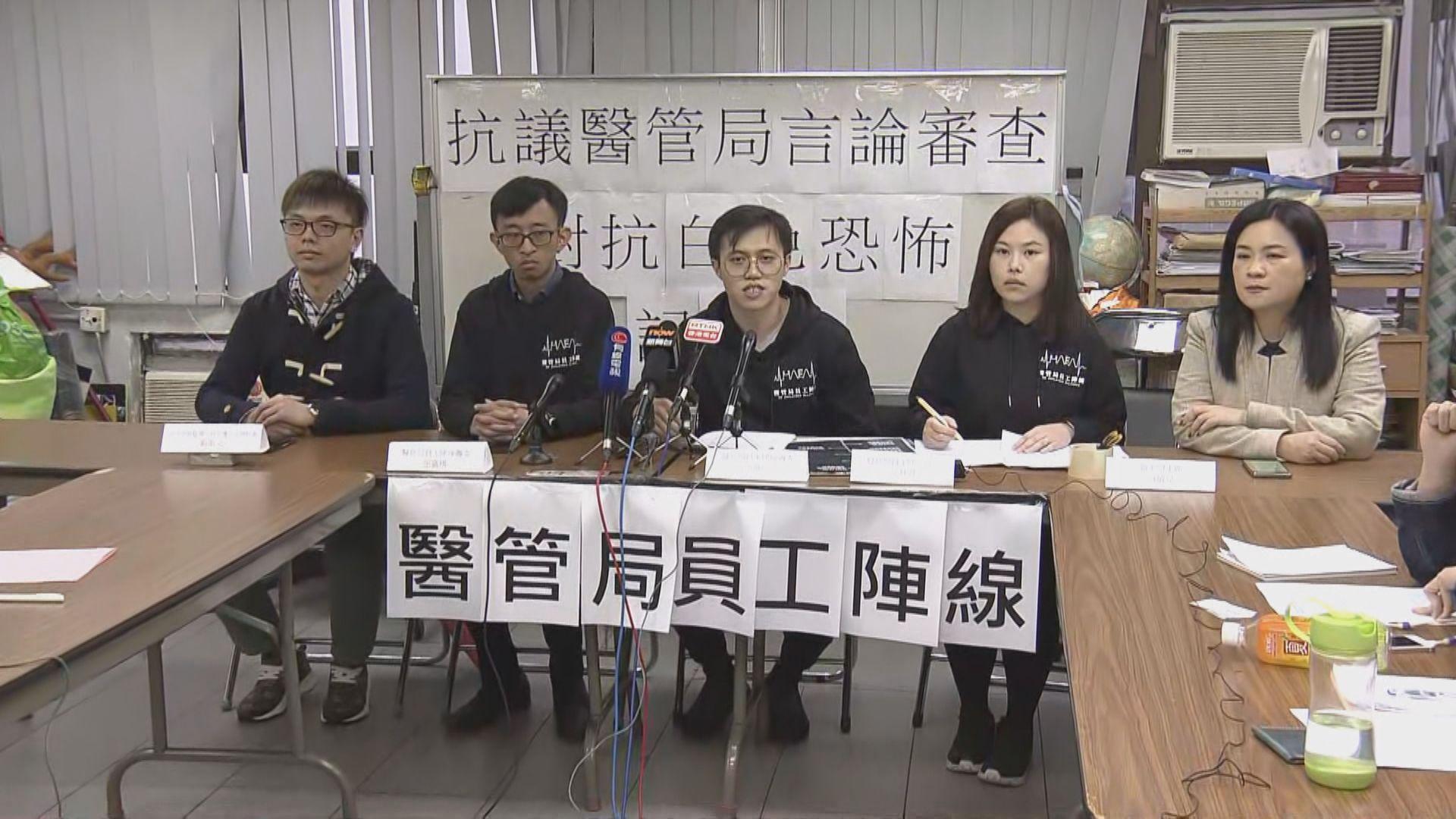 新工會申請醫院擺街站被拒批醫管局打壓