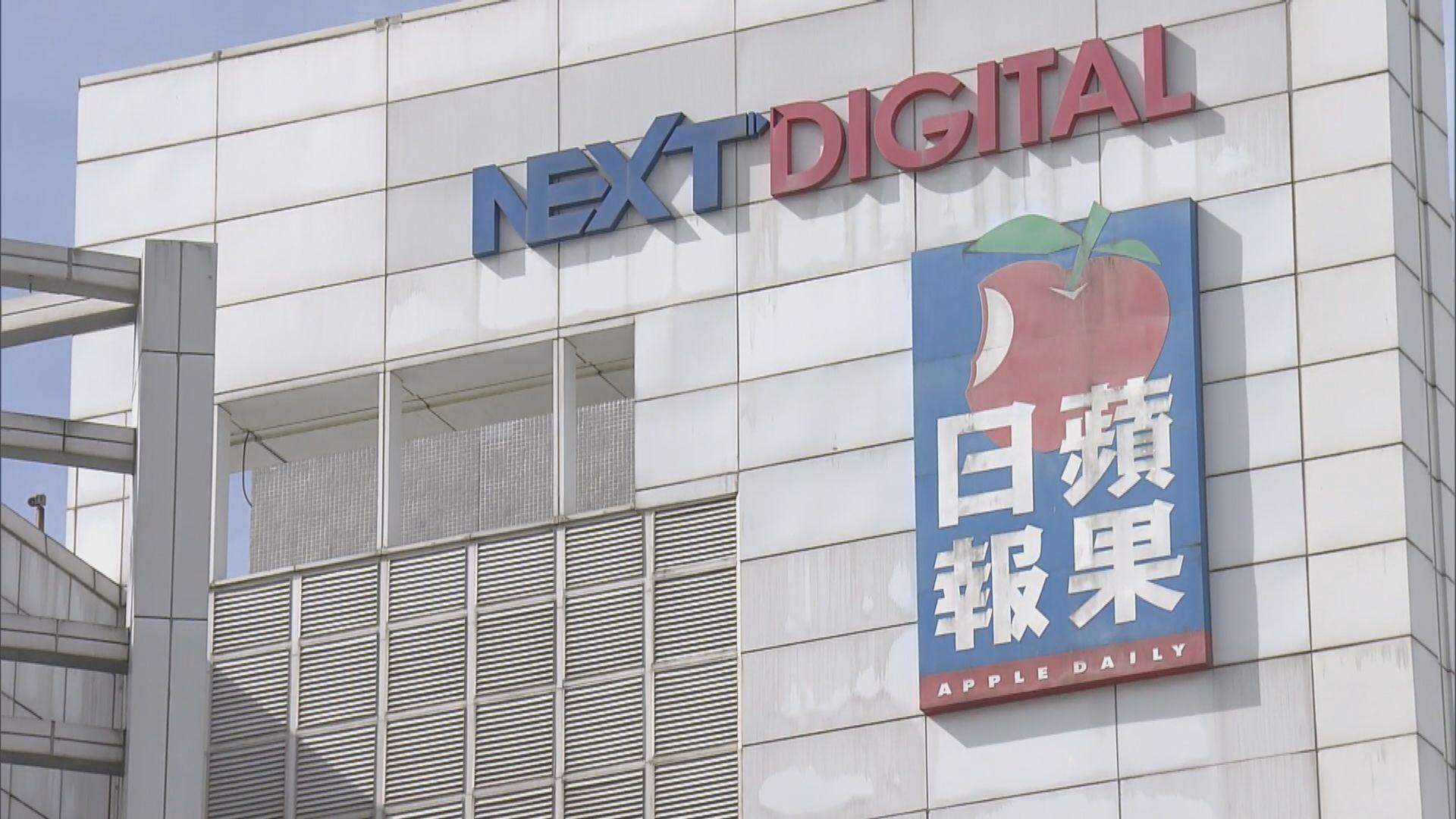媒體自由聯盟發聲明關注香港新聞自由被打壓