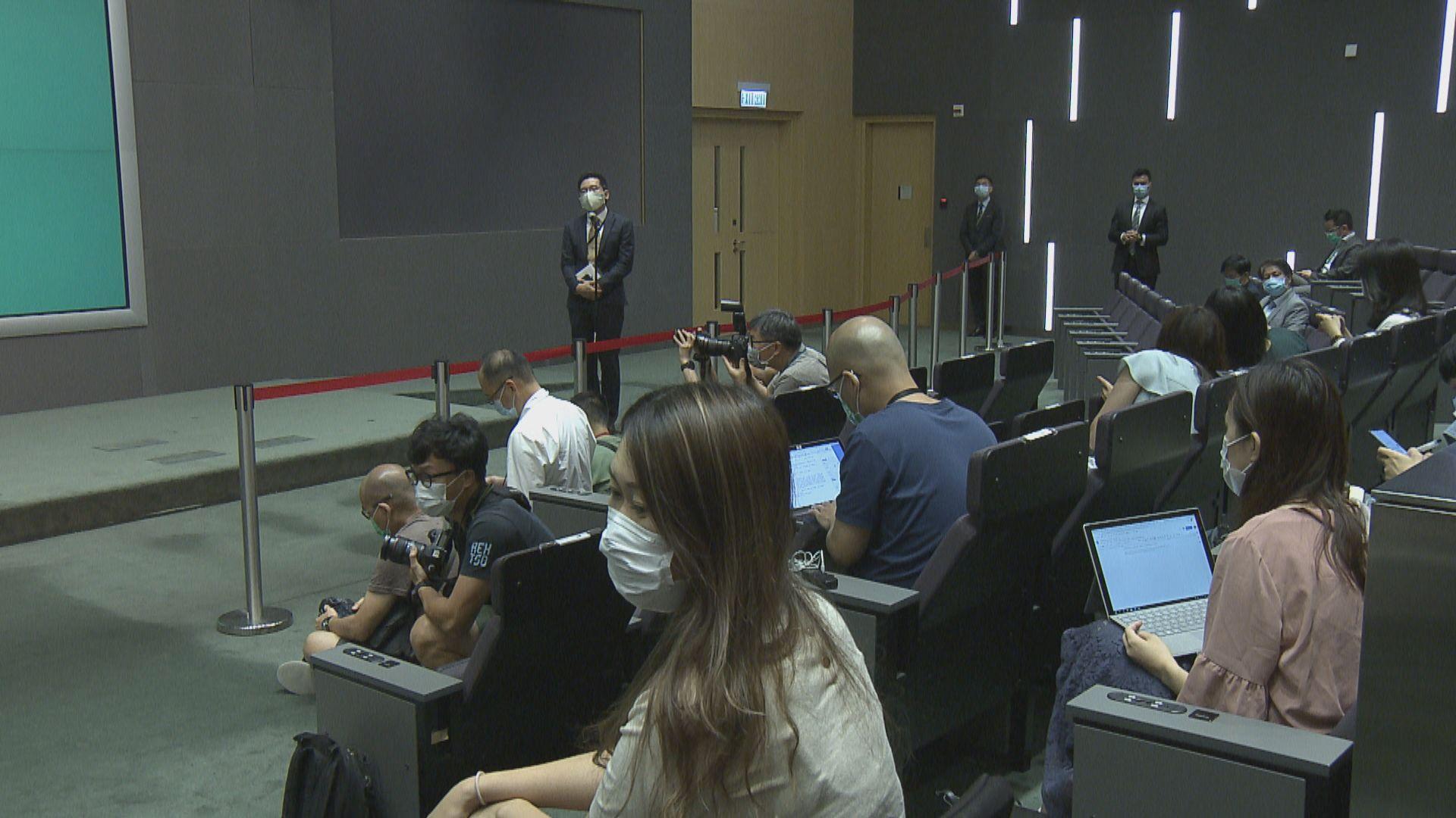 網絡新聞工作者聯盟:點擊率較低網媒遭政府新聞處拒絕用戶申請