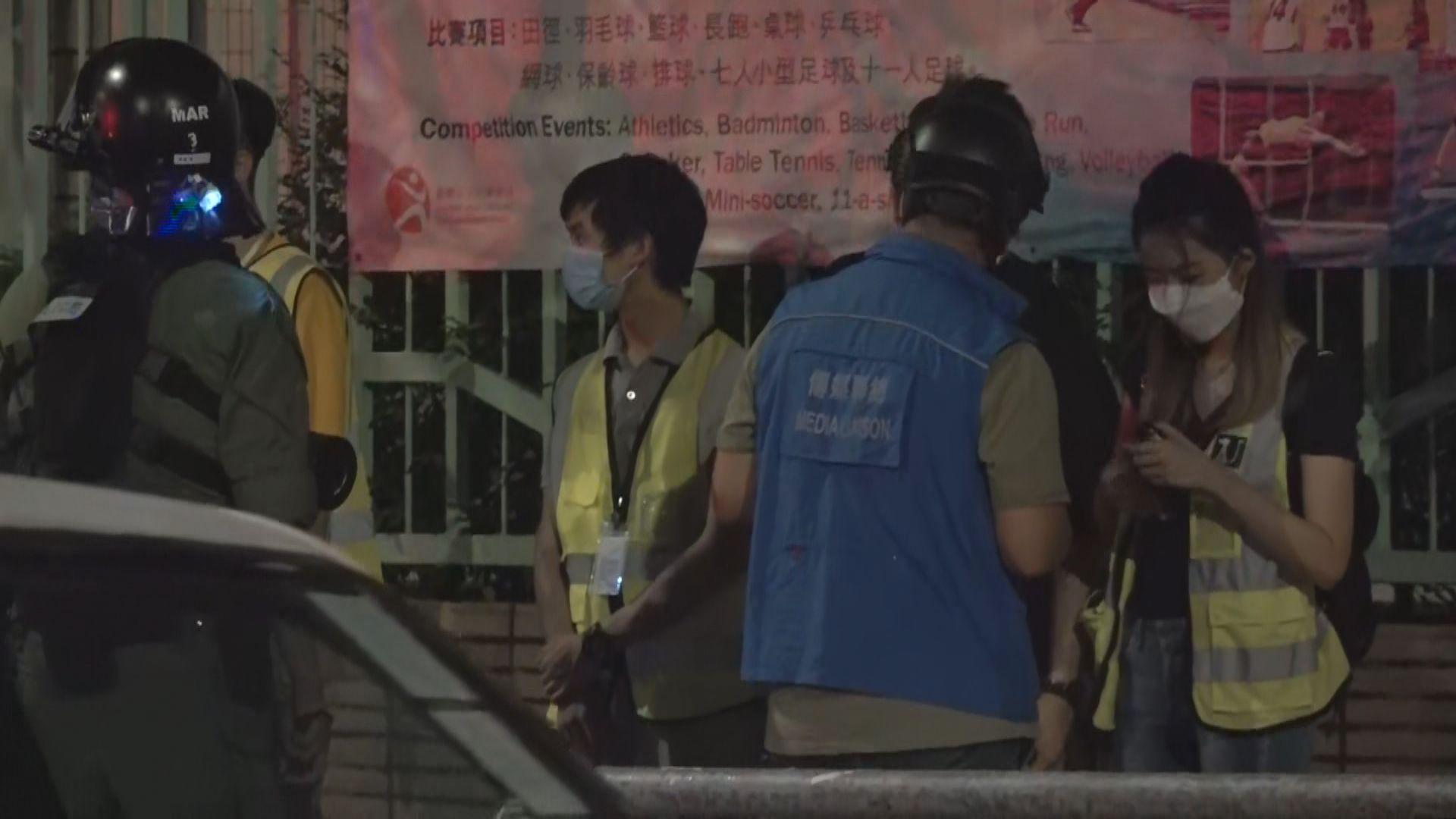 警方向傳媒組織發信 指示威現場有大批反光衣人士增行動危險