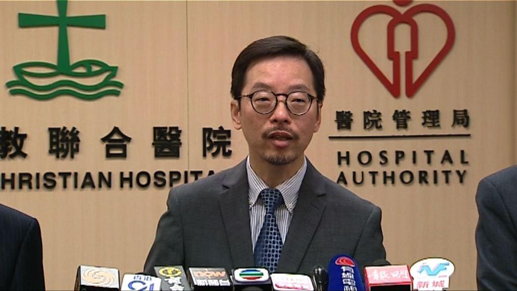 少女手術後腦中風 醫管局指不涉人為疏忽