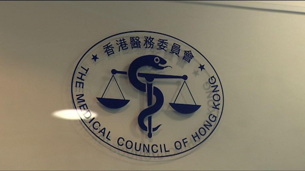 病人組織:醫委會改革不影響專業自主