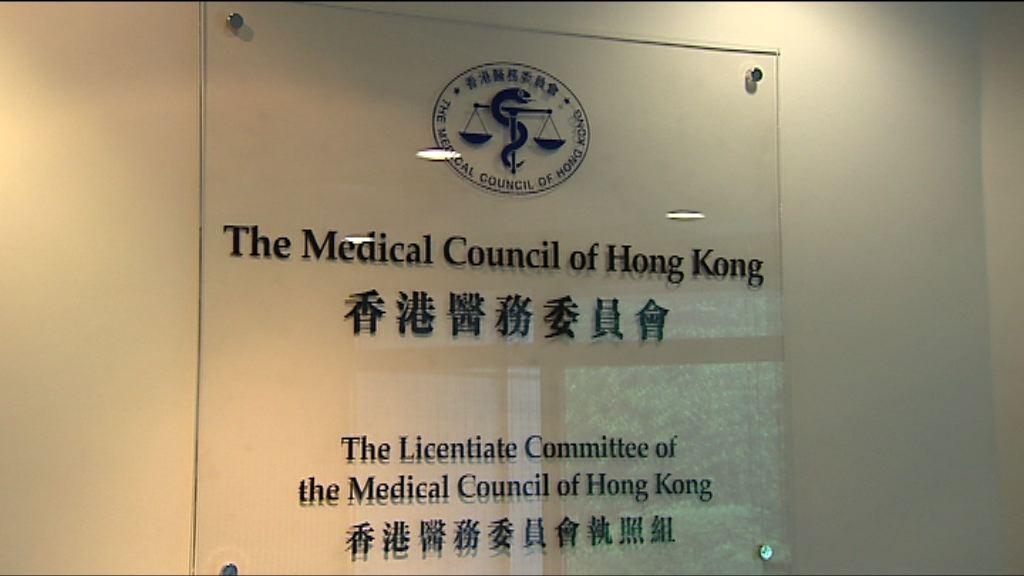 政府:冀上半年提交醫委會改革草案