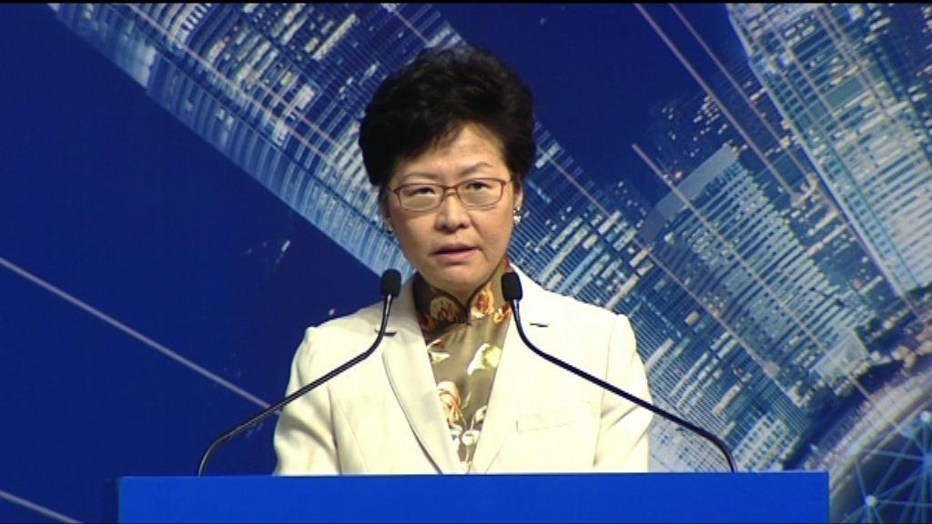 林鄭:會確立中醫定位 撥5億發展中醫藥