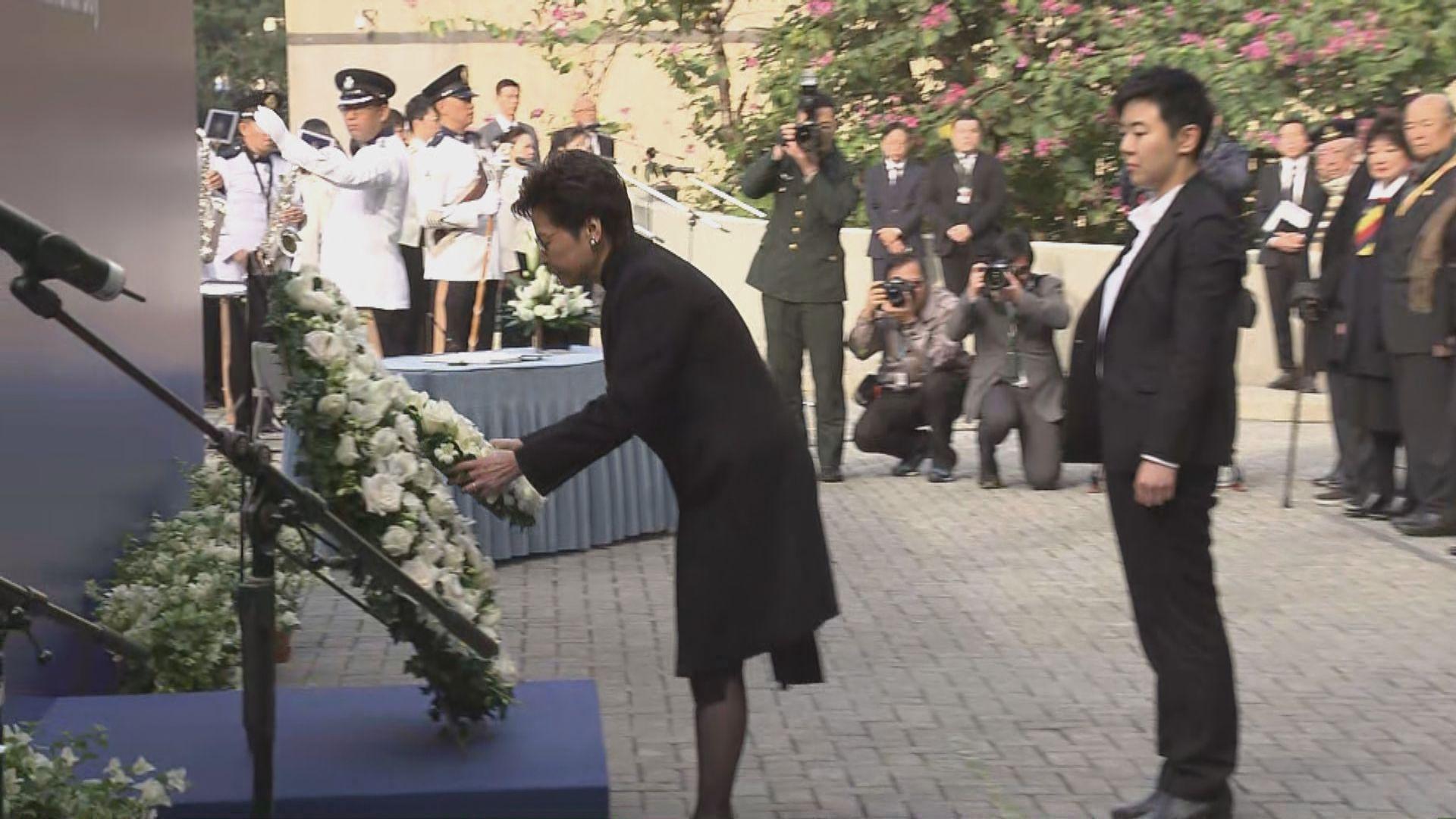 政府為南京大屠殺公祭日舉行儀式