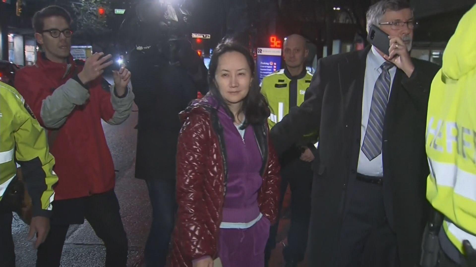 中國外交部:拘孟晚舟從一開始就是錯誤