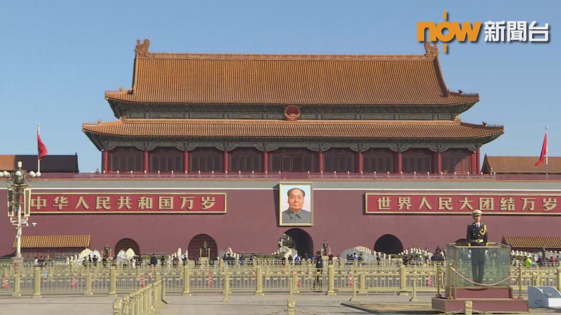 人民日報評論文章:孟晚舟回國是中國人民勝利