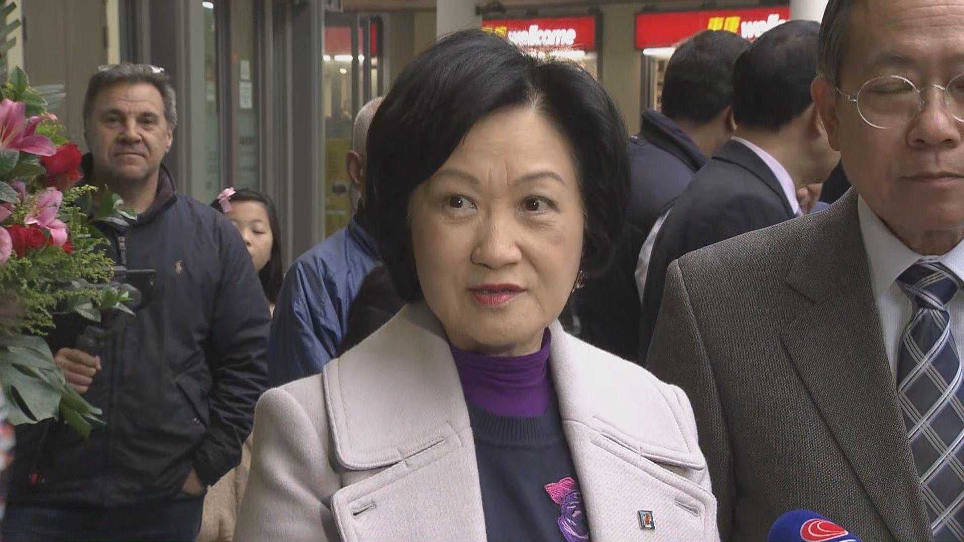 葉劉淑儀:孟晚舟或因護照損毁而持有三本護照