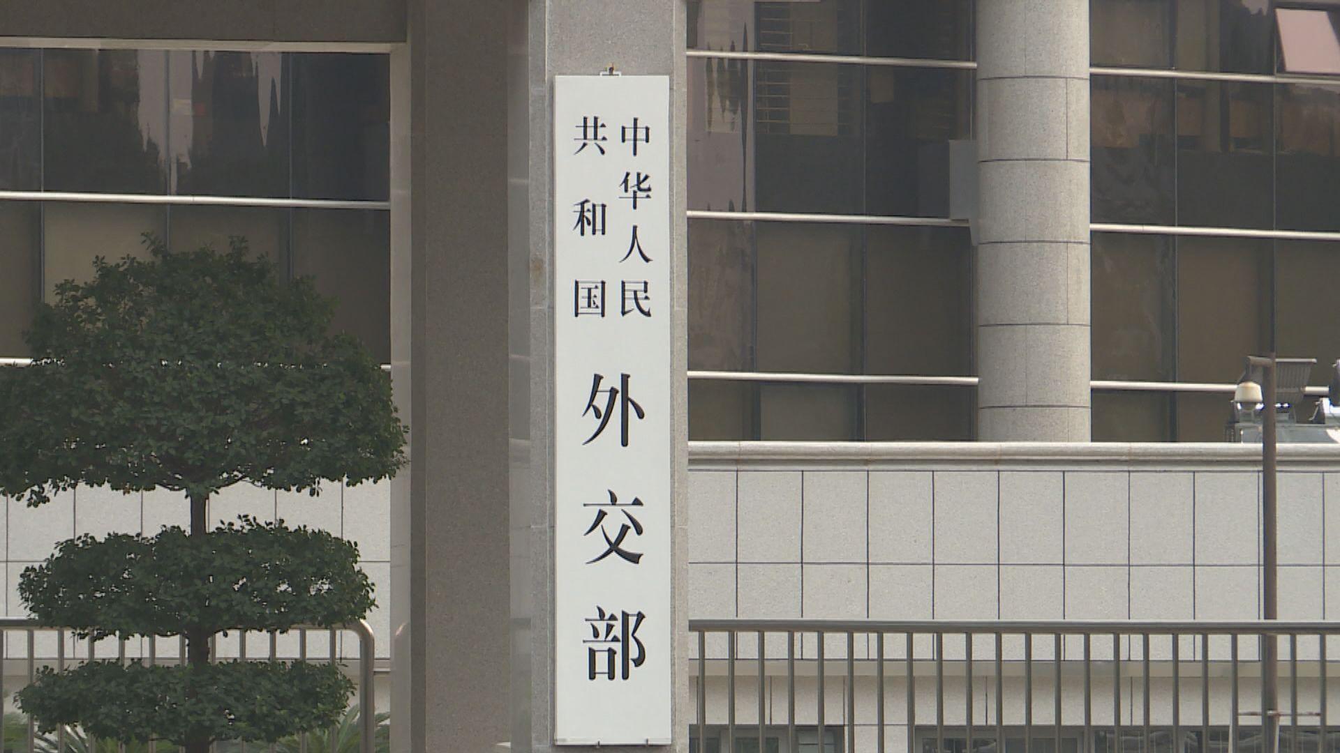 外交部緊急召見美駐華大使提嚴正交涉