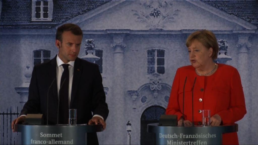德法領導人就加強歐元區抗危機能力達成協議