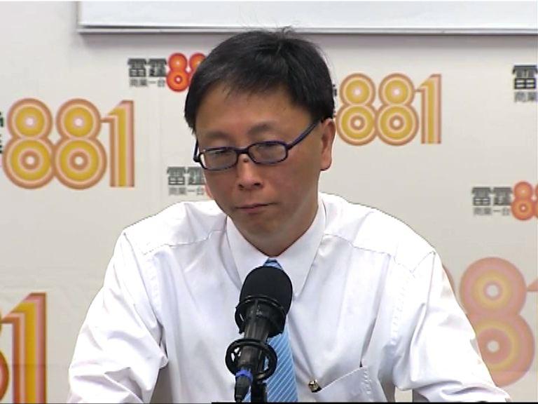 何栢良:是否有社區爆發是關鍵