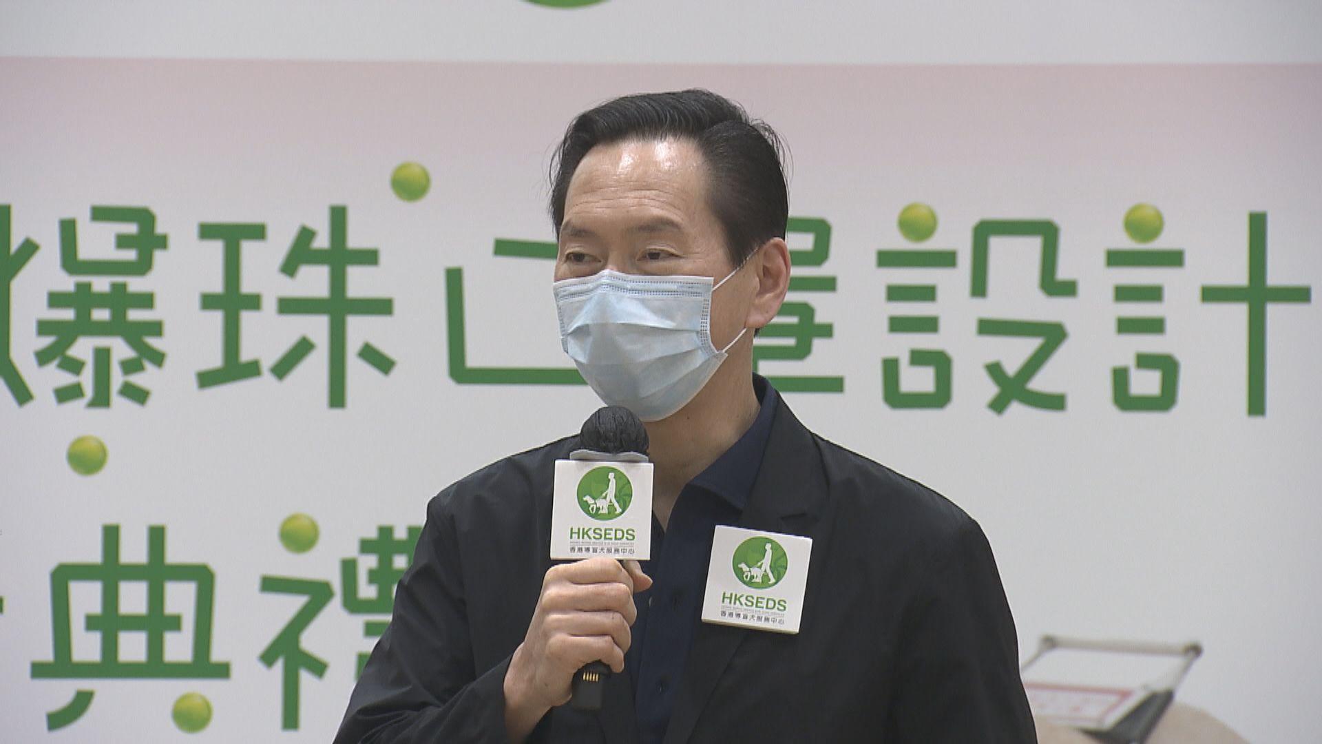 陳智思期望廣東先容許本港部分人士免檢疫通關