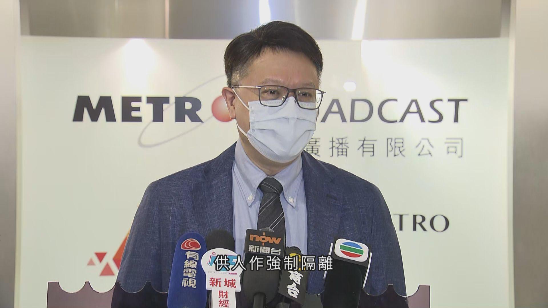 許樹昌:強制隔離所有抵港旅客須考慮設施是否足夠