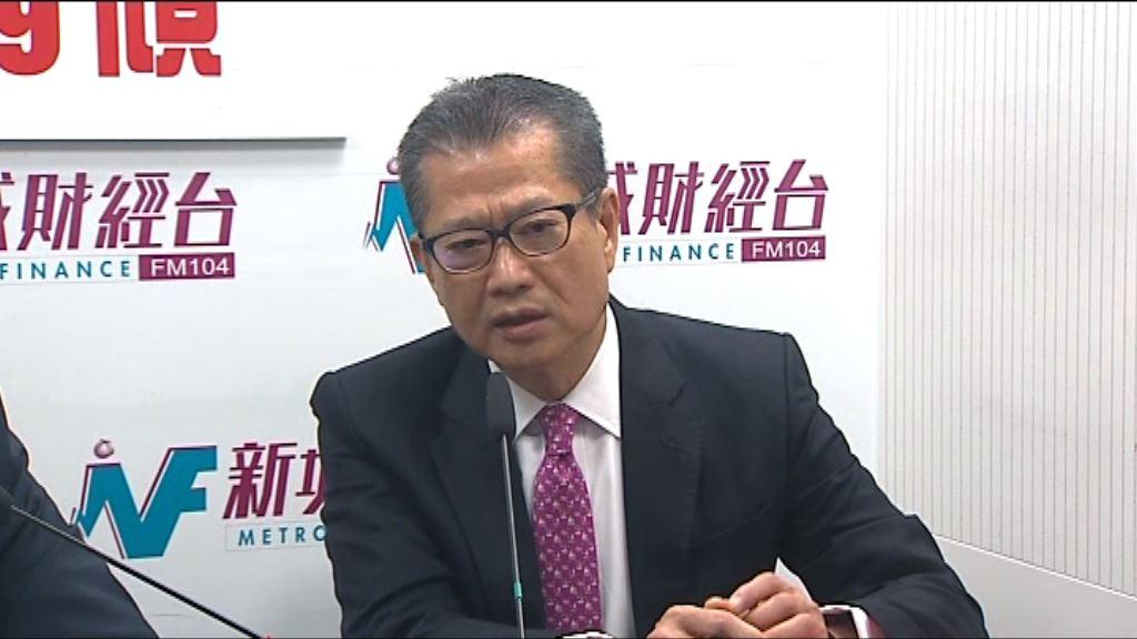 陳茂波:以關愛基金補漏拾遺不是全民派錢