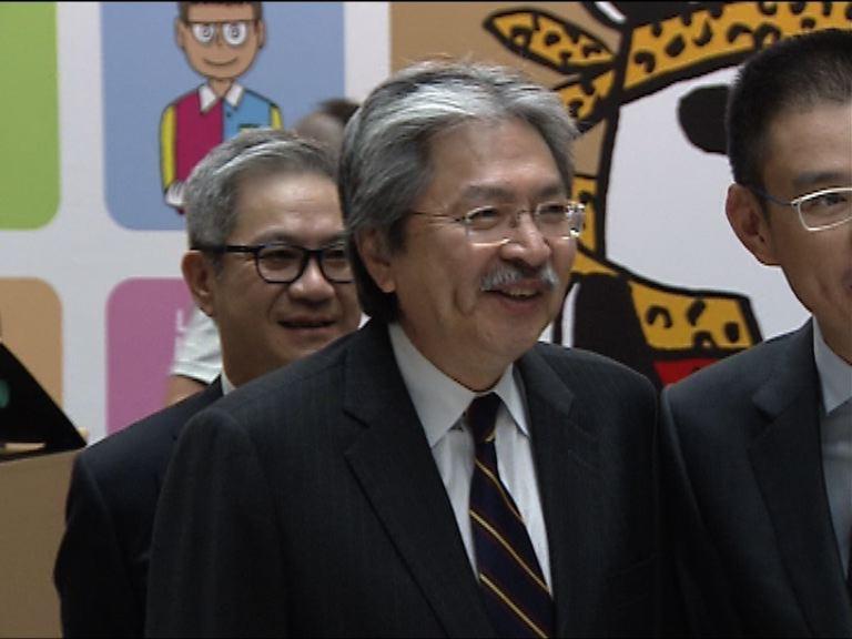 曾俊華談八十年代回流香港原因