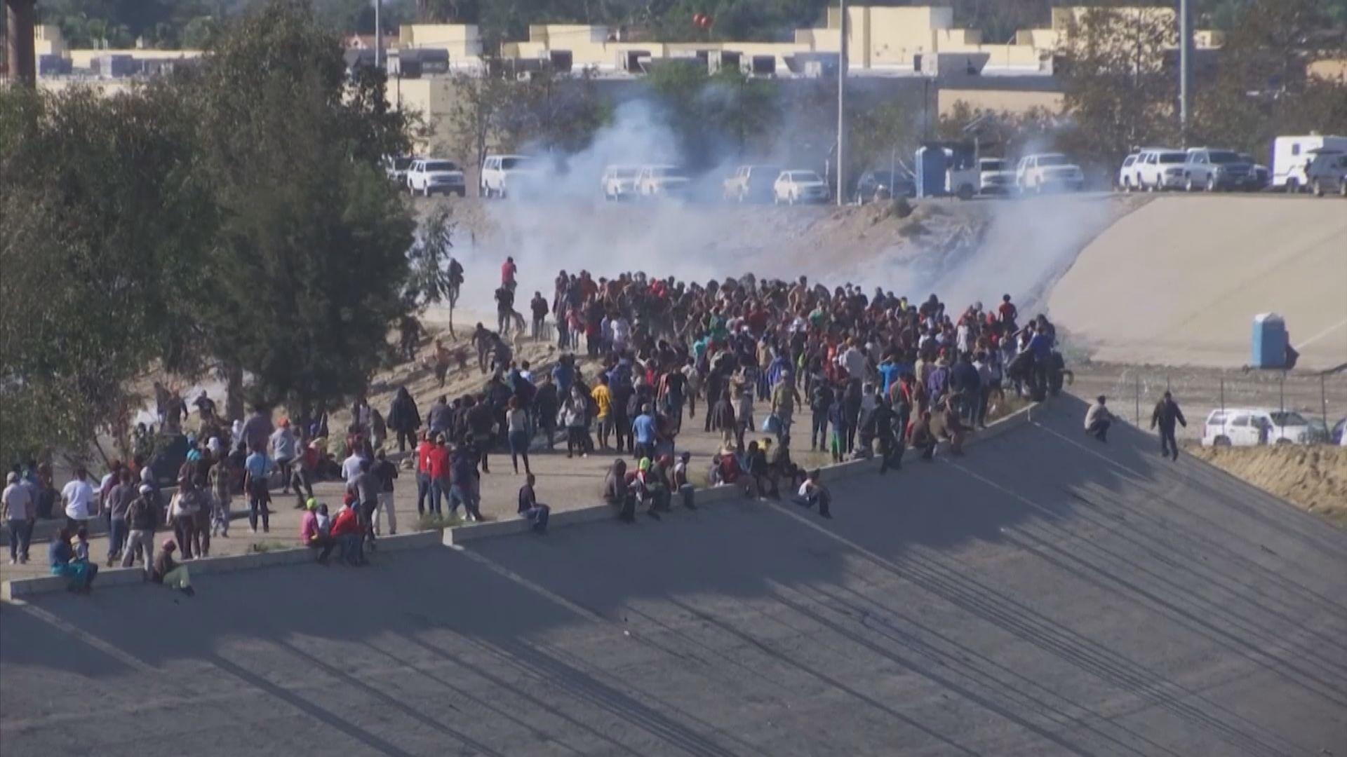 美國邊防人員施放催淚氣阻難民越境