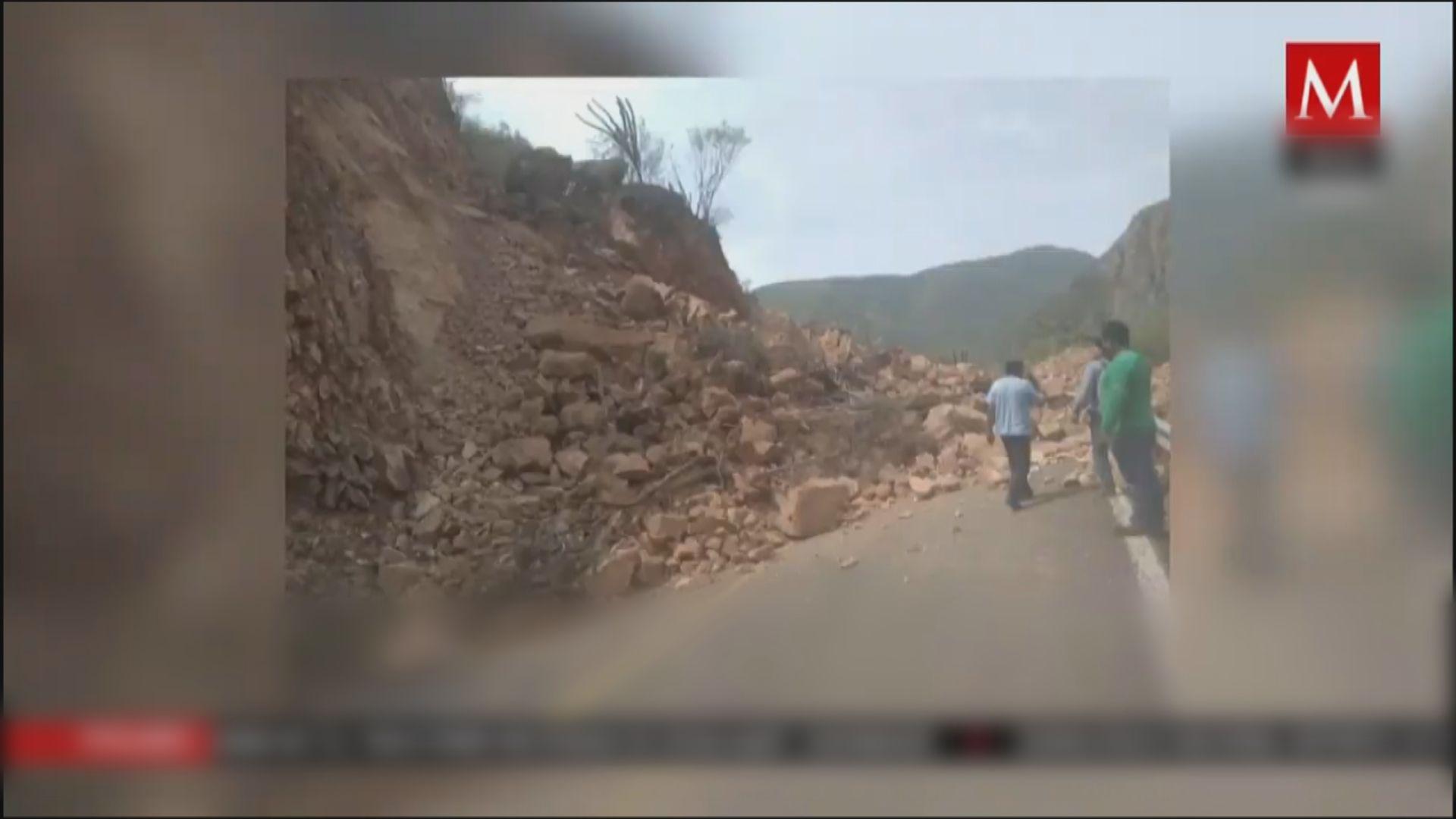 墨西哥7.4級強烈地震至少五死 當局錄得逾百次餘震