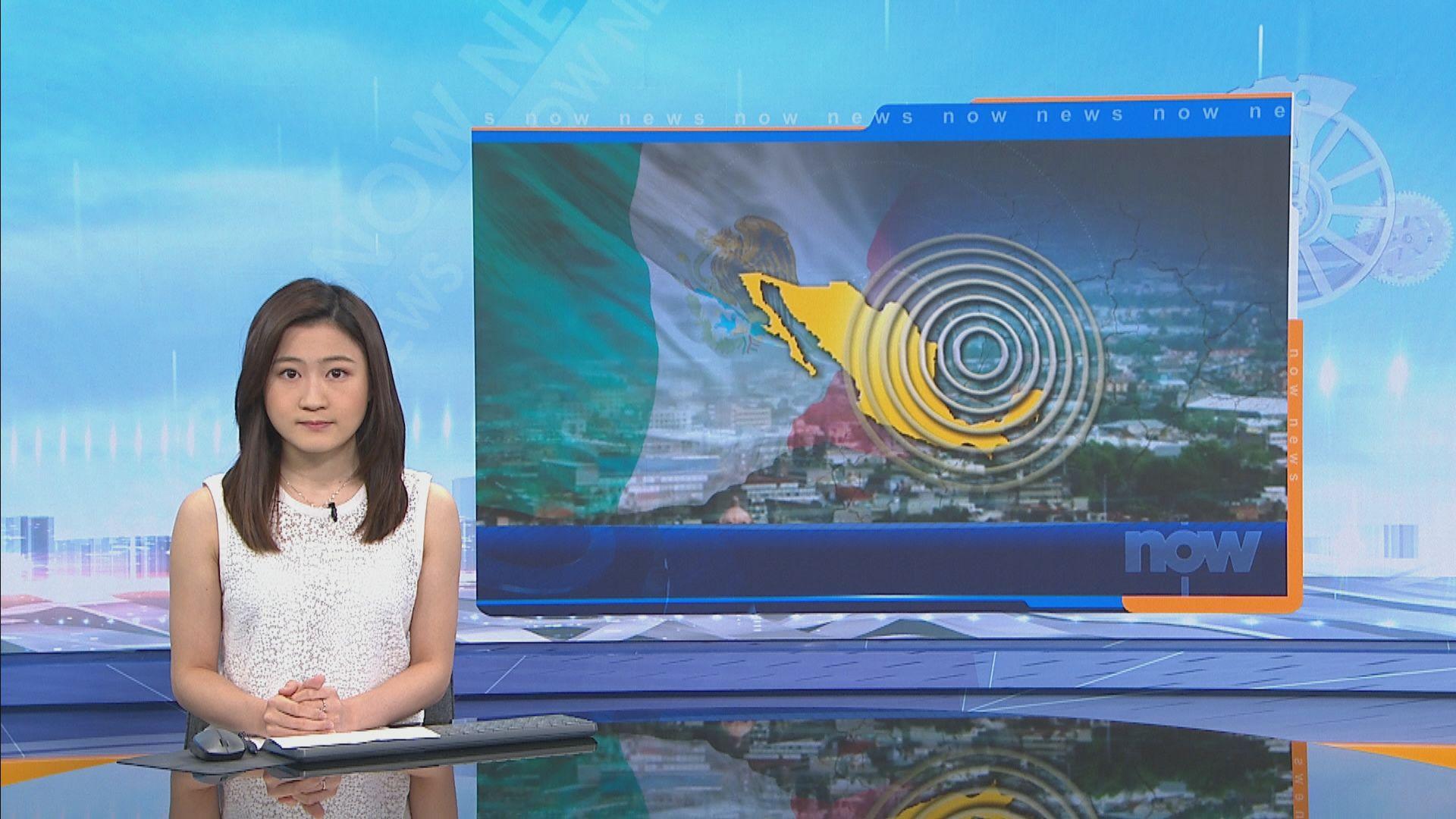 墨西哥南部七級地震至少一死