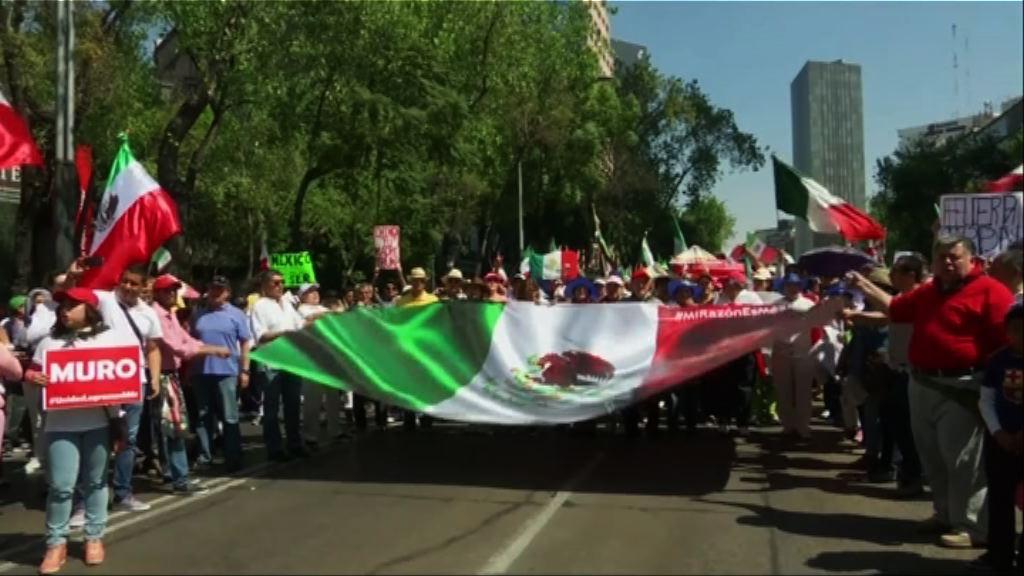 墨西哥二萬人舉行反特朗普示威