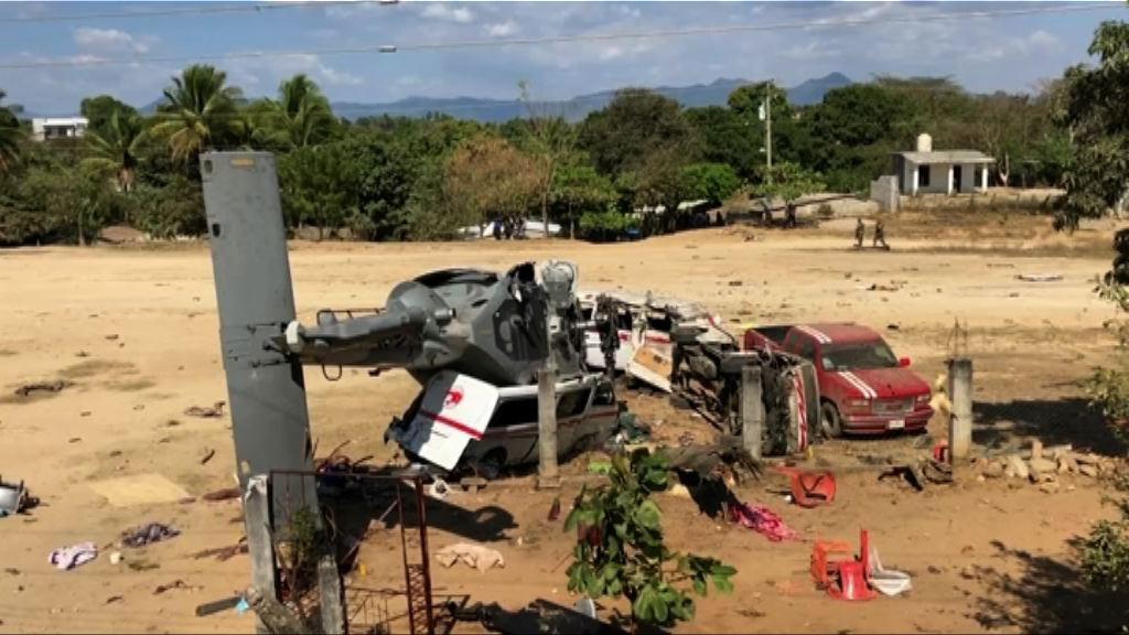 墨西哥接載官員視察災情直升機墜毀