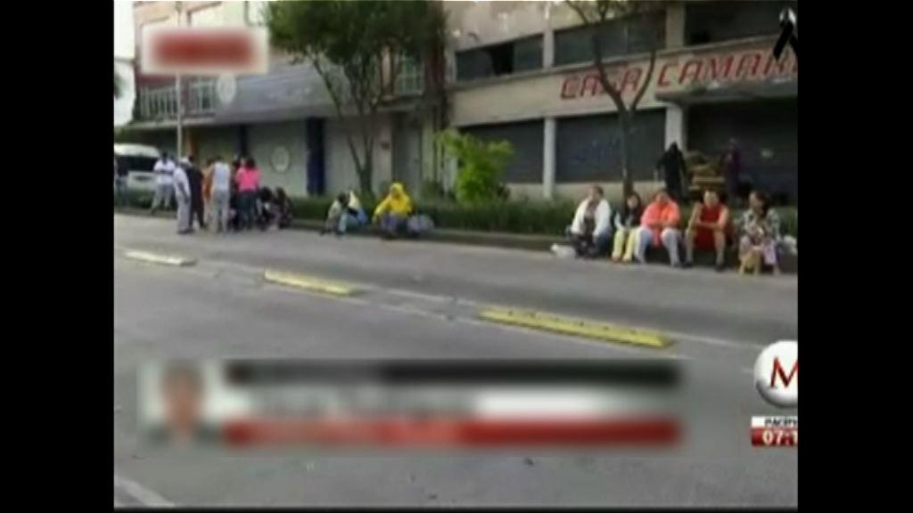 墨西哥再發生強烈地震 規模達6.1級