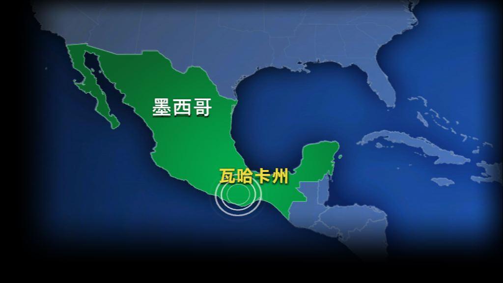 墨西哥南部7.2級地震 視察直升機墜毀地面兩人死