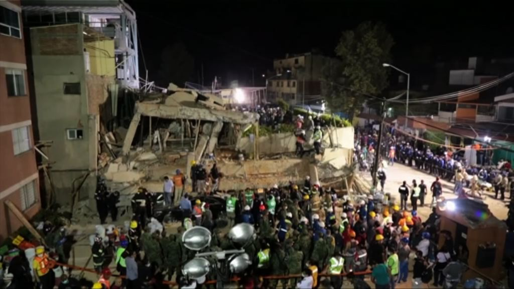 墨西哥地震 小學校舍倒塌逾20師生罹難