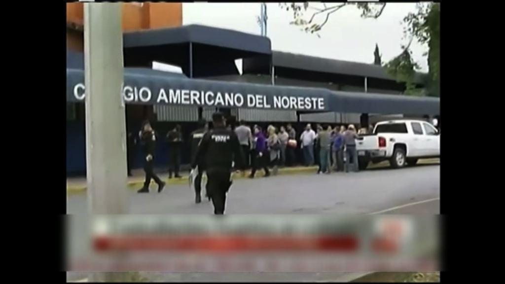 墨西哥發生校園槍擊案多人死傷