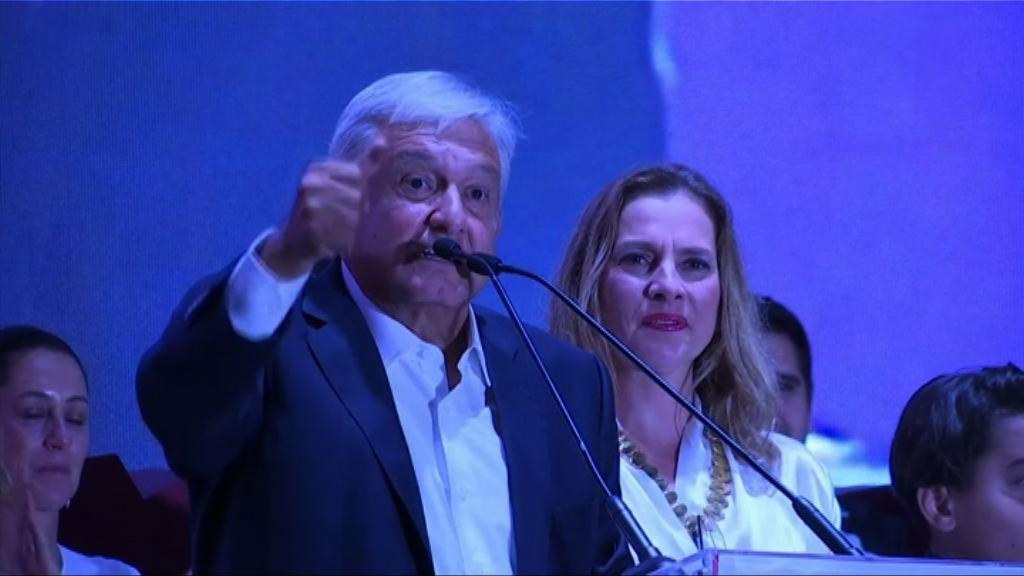 墨西哥當選總統將尋求與美國合作