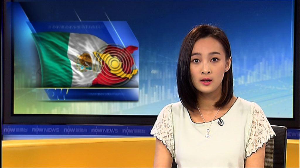 墨西哥南岸地區對開海域八級地震