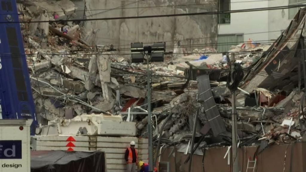 墨西哥終止地震搜救行動