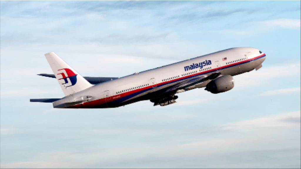 馬航客機失蹤終極調查報告出爐