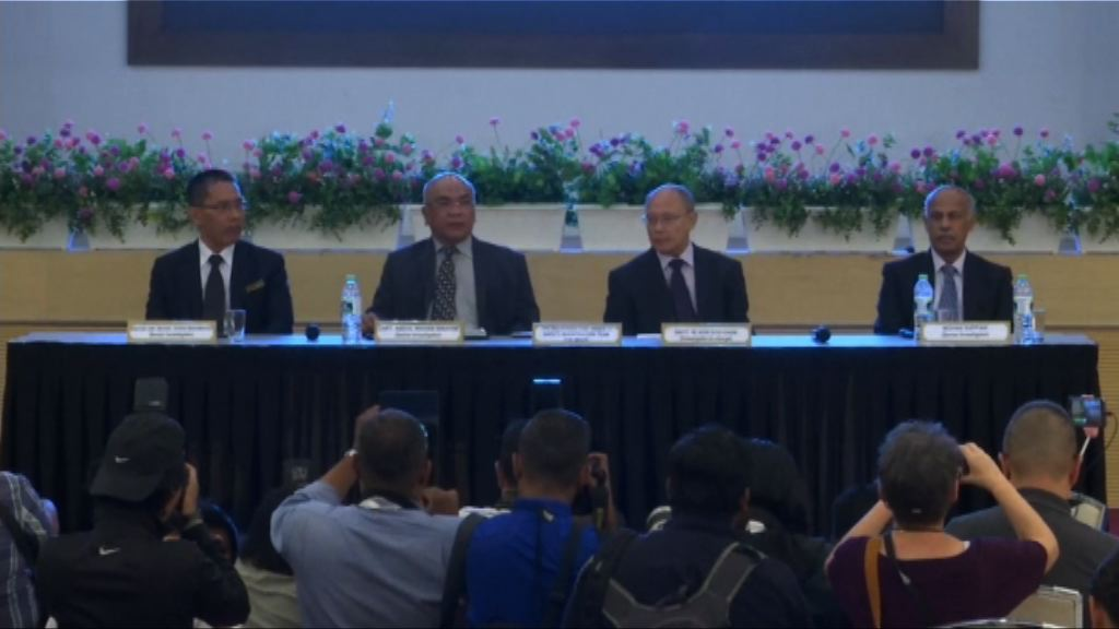 馬來西亞報告指未能確定MH370失蹤原因
