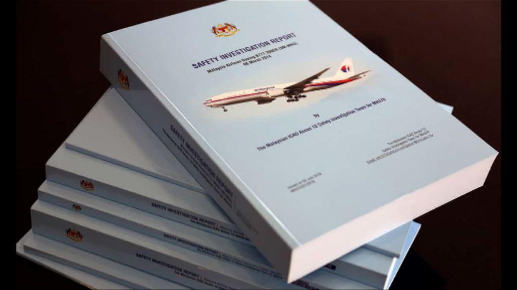 調查報告指MH370被手動掉頭飛行