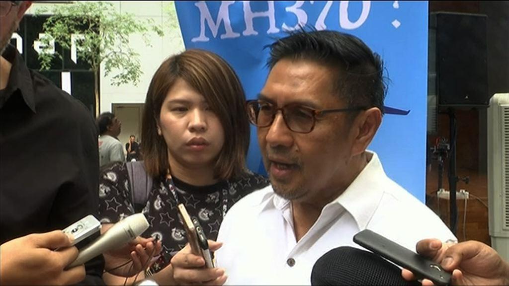 大馬民航局長為MH370事件引咎辭職