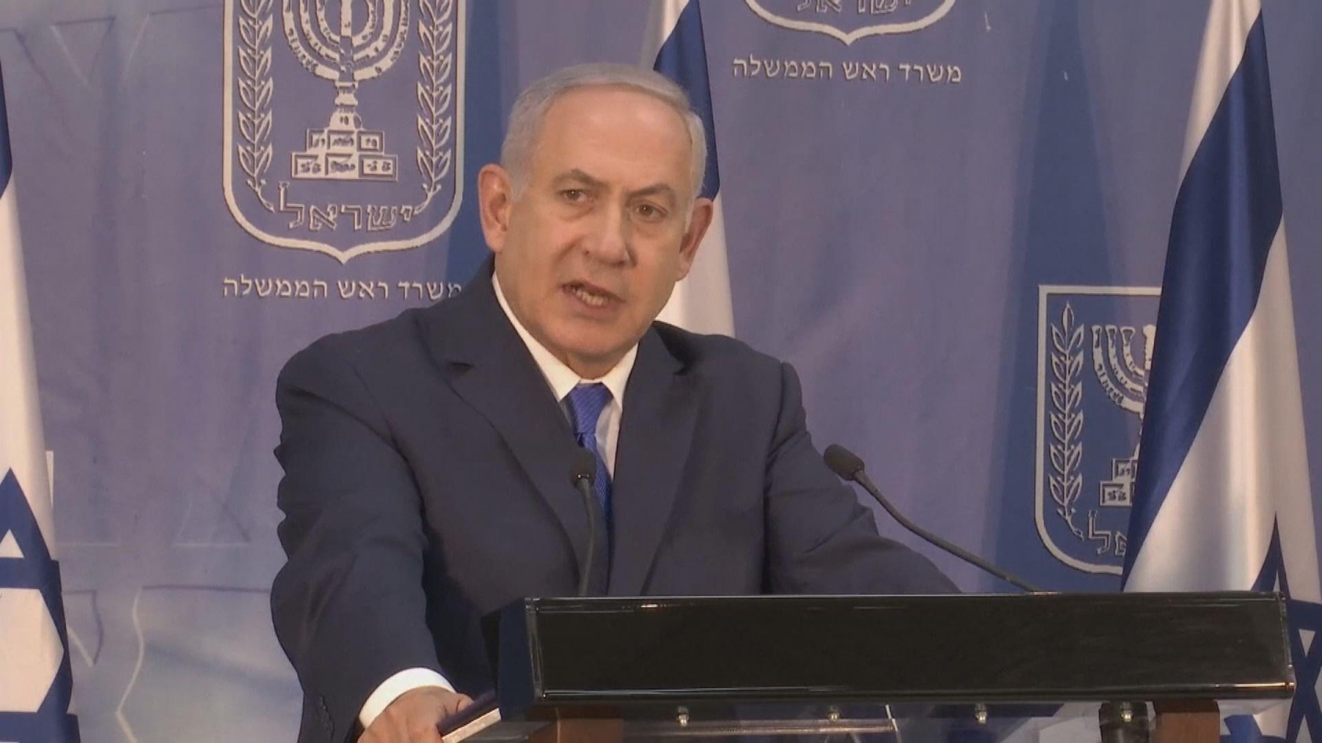 以色列執政聯盟同意提前舉行大選