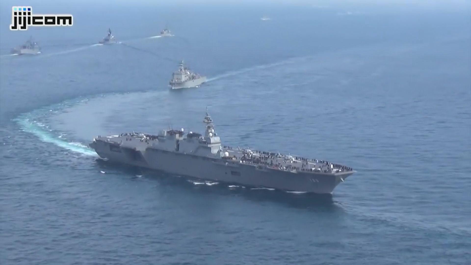 日海上自衛隊到中東獨立進行護航任務 Now 新聞